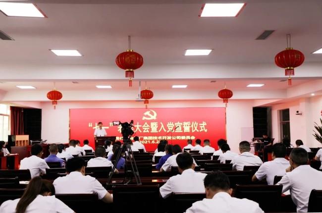 """天朝上品酒业总裁助理韩萍被评为""""2020年度优秀共产党员"""