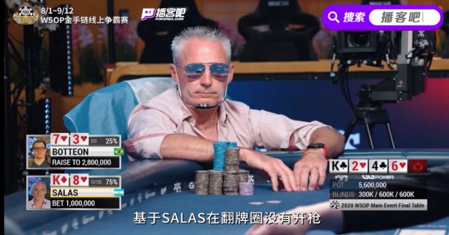 WSOP冠军精彩视频就看播客吧 WSOP主赛事历届冠军视频