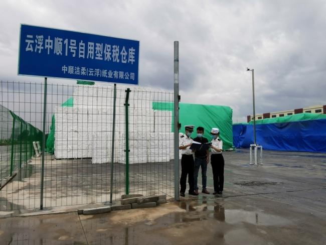 广州上半年66个保税仓库进出口货值增长10.5% 满仓运作保税仓库数量超六成