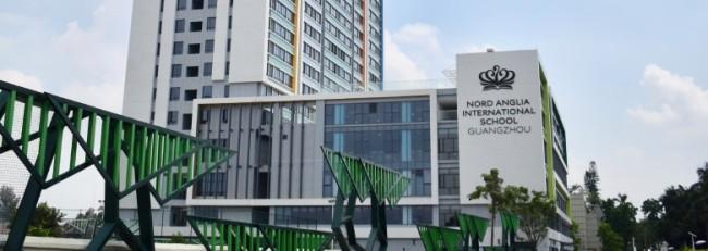 广州市诺德安达外籍人员子女学校获教育局批准成立 广州英国学校再添姐妹校