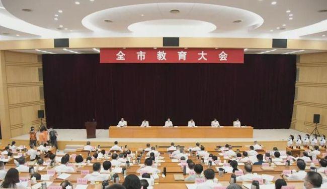 """东莞重磅发布教育""""新动作""""!2025年将打造成广东基础教育新名片"""