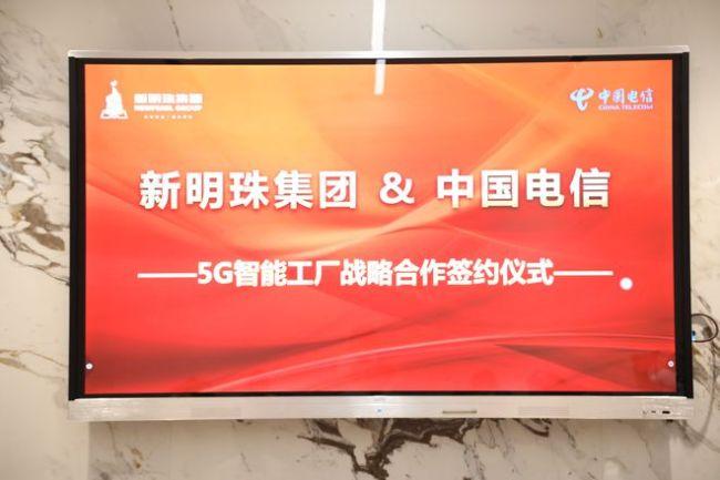 禅城区加快推动5G+工业互联网融合创新发展 推进陶瓷制造业数字化转型