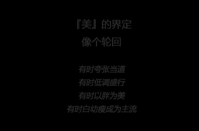 杭州瑞丽医美16周年 品牌盛典正式启幕