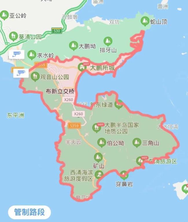 2021年中秋假期深圳东部大鹏半岛限行政策规定及预约入口