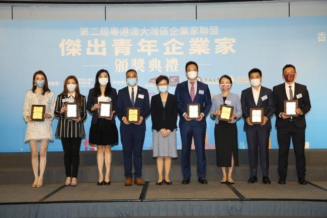 宇星创始人获大湾区杰出青年企业家奖,林郑月娥颁奖致辞