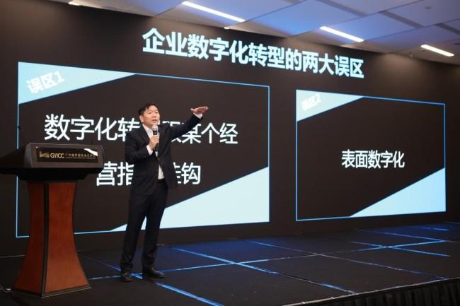 """""""2021·5G应用创新大会""""顺利闭幕 企业数字化转型已刻不容缓"""