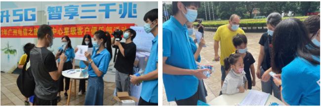 2021年广州电信之旅数据中心星级客户活动圆满结束 近距离接触电信通信科技