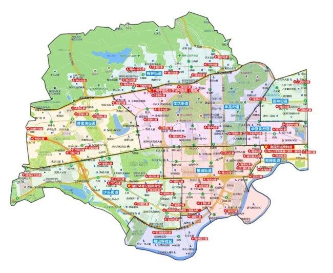 2021年9月26日深圳福田区新冠疫苗接种安排及预约入口