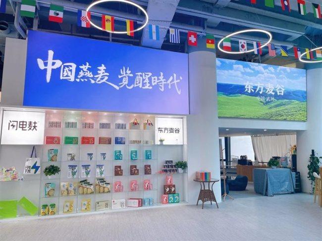 """闪电麸荣获中国品牌节""""先锋国货品牌"""",开启科技代餐新时代 4.0"""