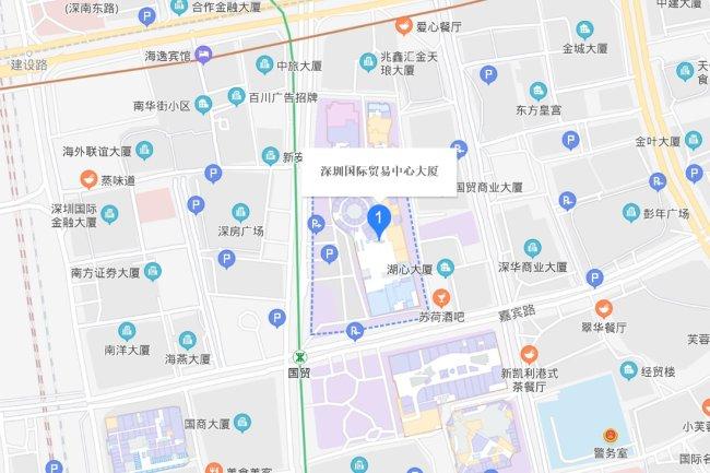2021深圳youlo万圣狂欢电音节举办地址