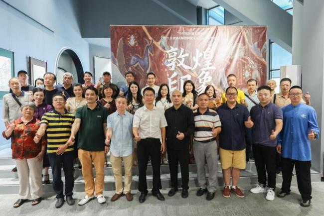 《敦煌印象》中国瓷画作品展在顺德开幕!以敦煌壁画为主题演绎传统经典
