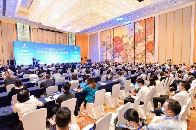 """大塘镇召开招商推介大会 打造""""万亩千亿""""现代新材料和化工产业集群"""
