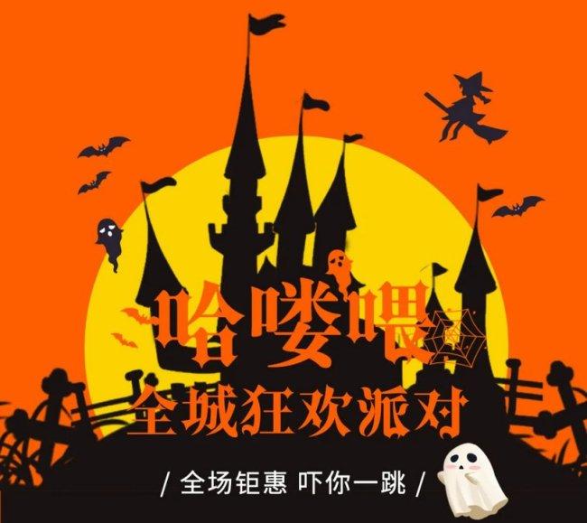 2021年深圳世界之窗万圣节极速飞车具体都有哪些活动