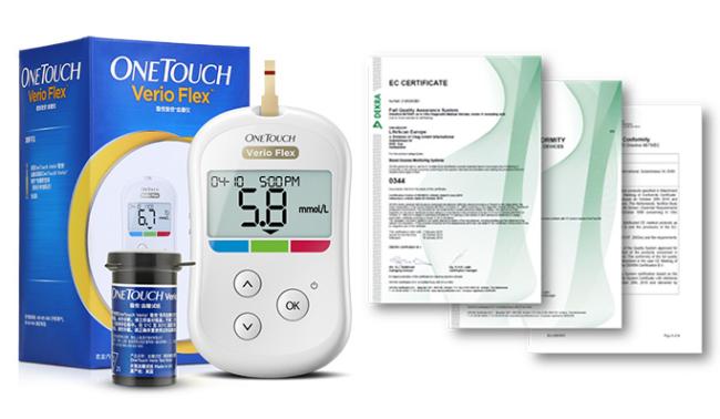 血糖仪标准误差是多少?符合新标准的TA显然更可靠!