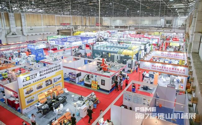 匠心打造,第17届佛山机械展如期而至顺联国际博览中心