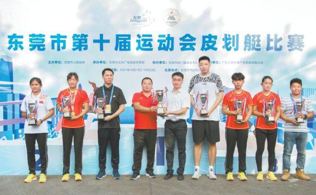 虎门获东莞市第十届运动会皮划艇赛三个第一 比赛共设36个竞技项目