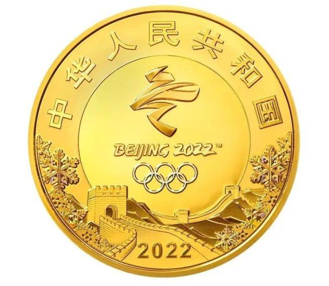第24届冬季奥林匹克运动会纪念币发行公告详情