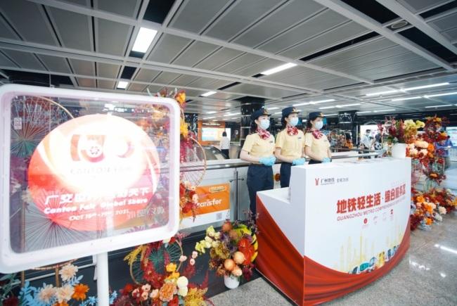 广州地铁广交会期间运客4359万人次 智慧服务优化升级提升出行体验