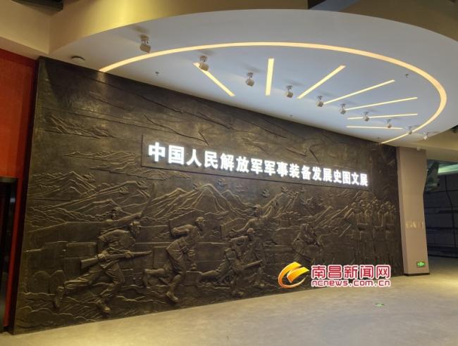 南昌军事主题公园轻武器馆将于春节前开馆 1552件退役轻武器即将入馆