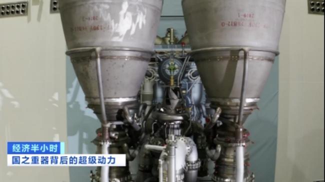 国之重器!中国500吨级液氧煤油发动机护航登月计划