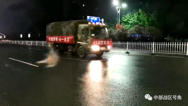 河南强降雨 中部战区紧急派出部队投入抢险救援一线
