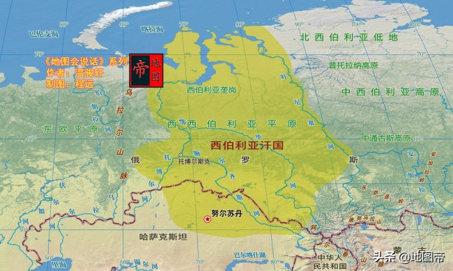 亚洲四大平原是哪些?