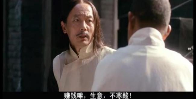 一声干爹两万贯?唐朝公公们的三等干儿子名额为啥如此抢手?