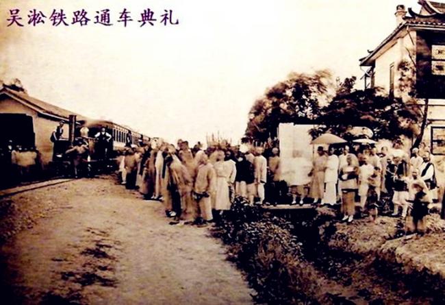 中国第一条铁路拆除后,沈葆桢为何将铁路送到台湾?