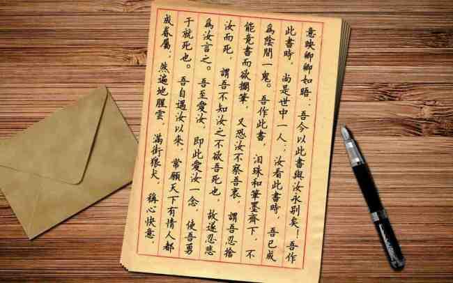 林觉民牺牲前给妻子写了最后一封信,收入两岸中学课本