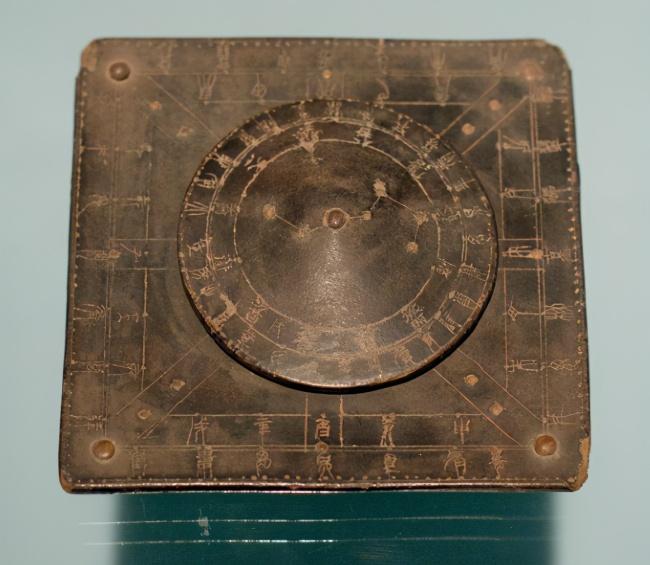 西汉时期的浑天说是什么?为何能在中国古代天文领域称雄上千年?