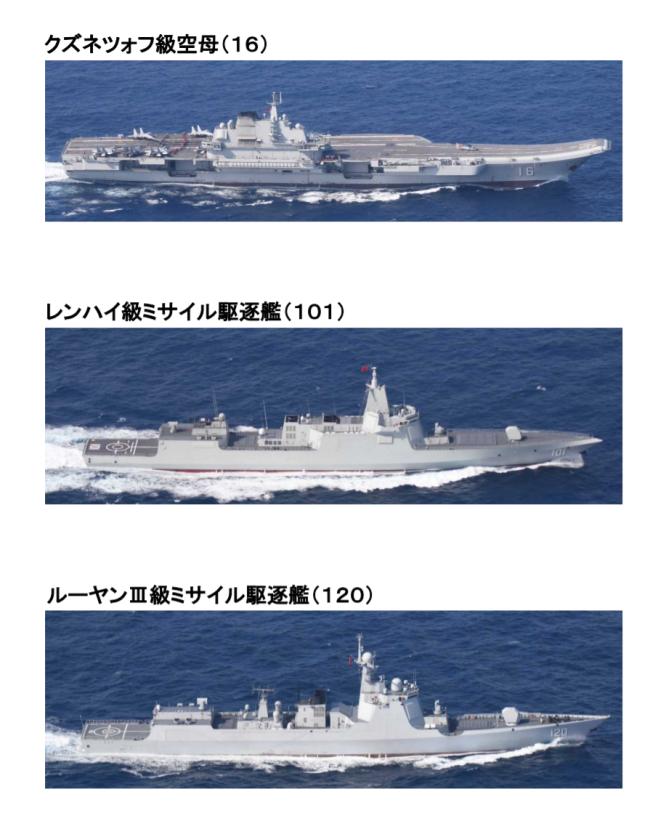 """美军舰穿插""""辽宁舰""""编队,是事实还是台湾炒作?"""
