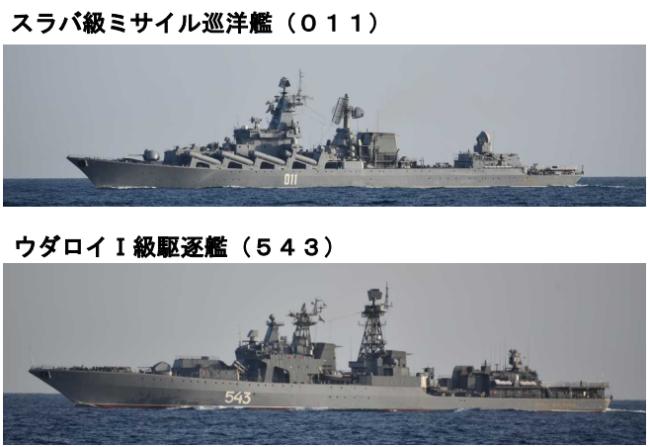 俄海军4艘战舰现身日本附近,自卫队派舰机紧盯
