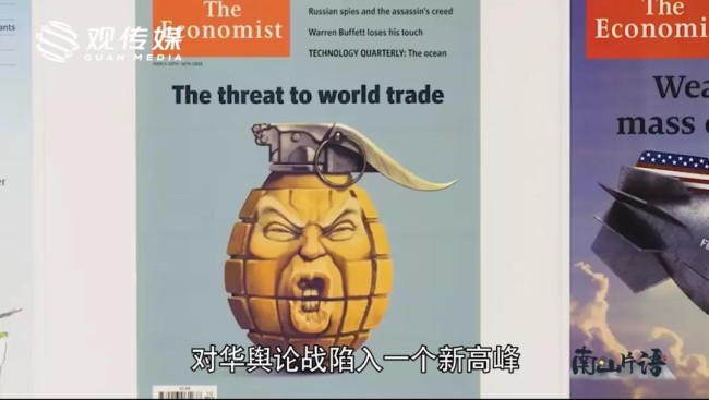 中美贸易战还会打 但过去的错误 中国企业不能再犯