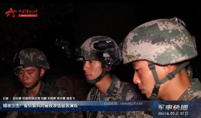 夜視儀 無人機加持 兩棲旅偵察兵夜間滲透隱蔽迅速