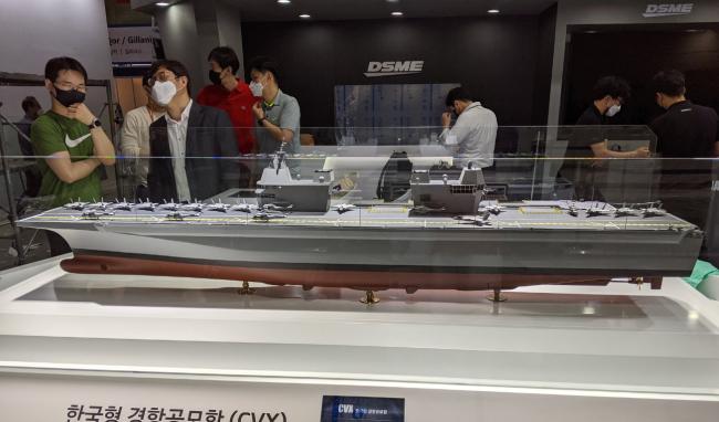 韩国多个航母方案同时曝光,美媒:比想象中要更大