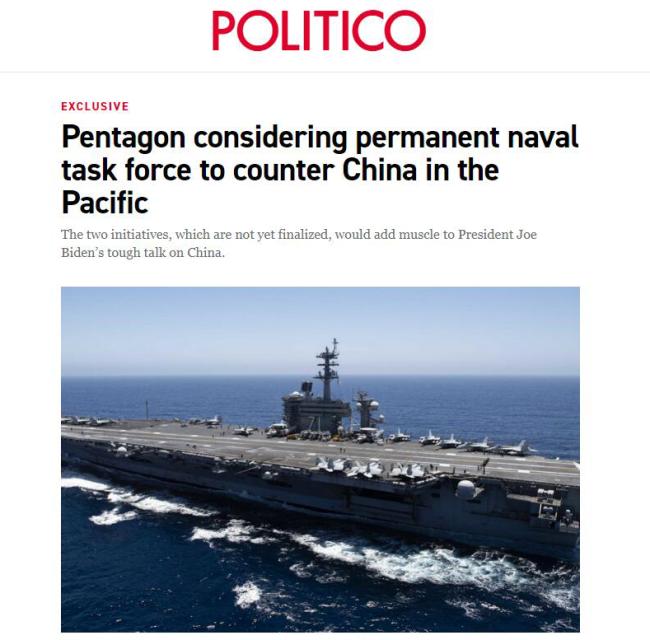 """警惕 美軍欲在太平洋建 """"海軍特遣部隊""""對付中國"""