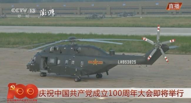 宽体直-8直升机首次亮相 对陆航有何意义?