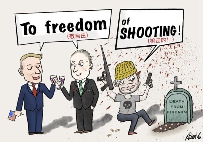 """《敬""""自由""""》"""