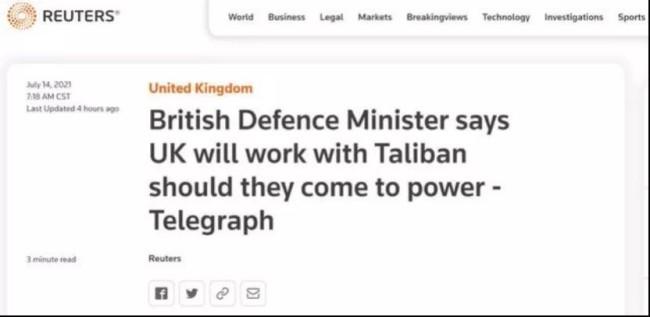 什么?英国要同塔利班合作?