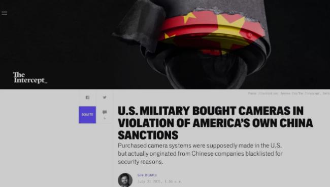 """请美国政府""""依法""""制裁美国军队!否则中国人不服!"""