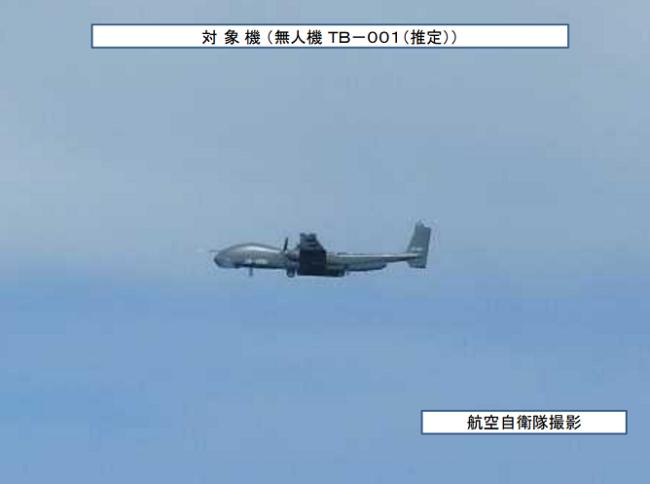 """中国无人机在东海上空飞行?""""御用摄影师""""跟拍"""