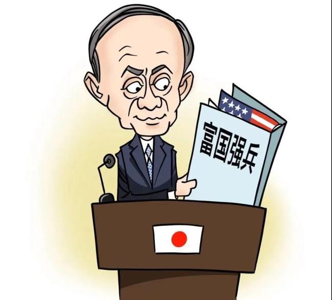 日本军费十连涨,想干什么?