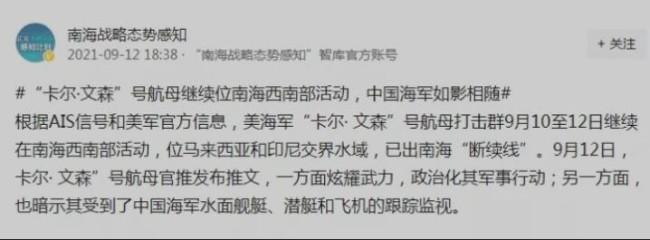 """""""中国海军如影相随!"""""""
