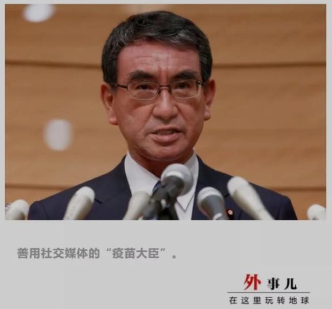 """下一任日本首相定了?这位""""知华派""""或为下位首相"""