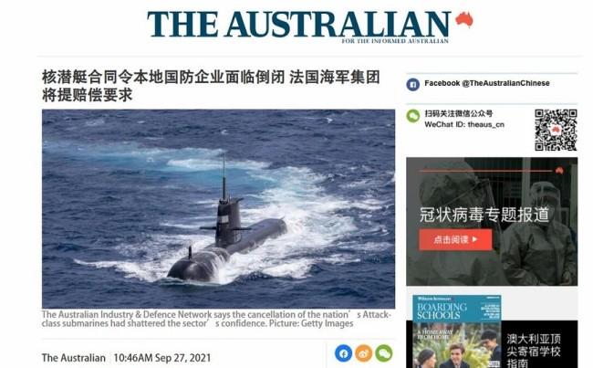 撕毁潜艇合同令澳国防企业面临倒闭 法方提出索赔