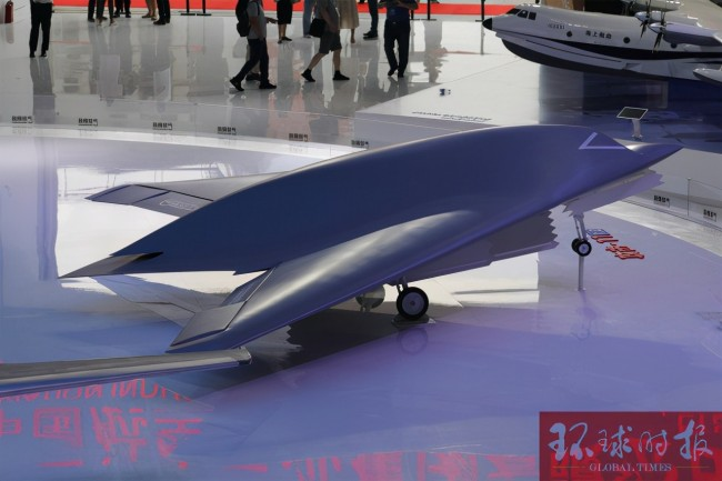 攻击-11隐身无人机首次亮相珠海航展
