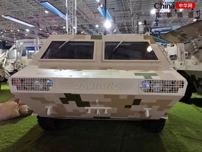 [原创]CS/VN9型轮式装甲步兵战车