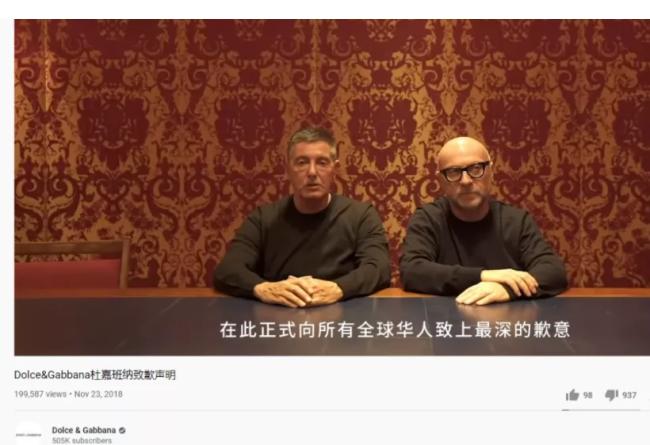 """那个在中国把自己""""作死""""的品牌,在华销量反弹了"""