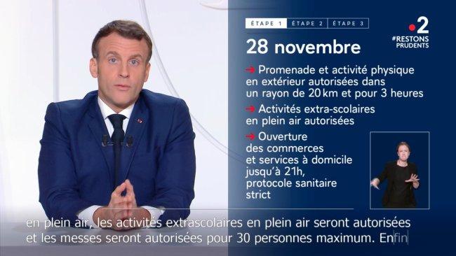 """法国总统马克龙宣布应对新冠疫情新举措 将分阶段解除""""限行令"""""""
