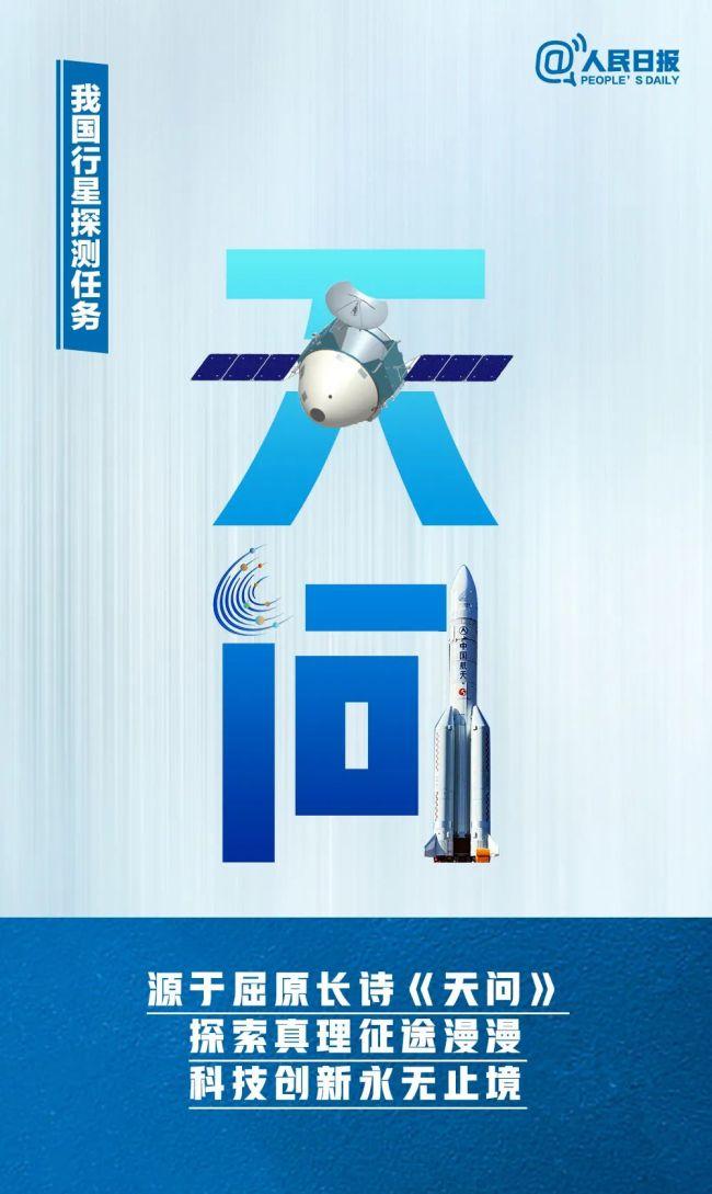 以月亮的名义,一步一个脚印走出中国人的浪漫!